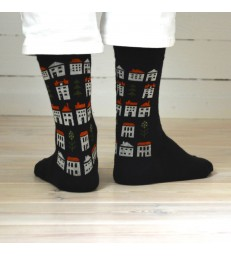 Merino Socks - House Dark Grey