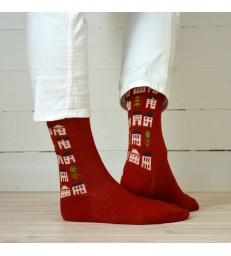 Merino Socks - House Red